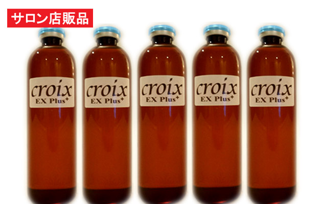 CroixスカルプエッセンスEXプラス×5本