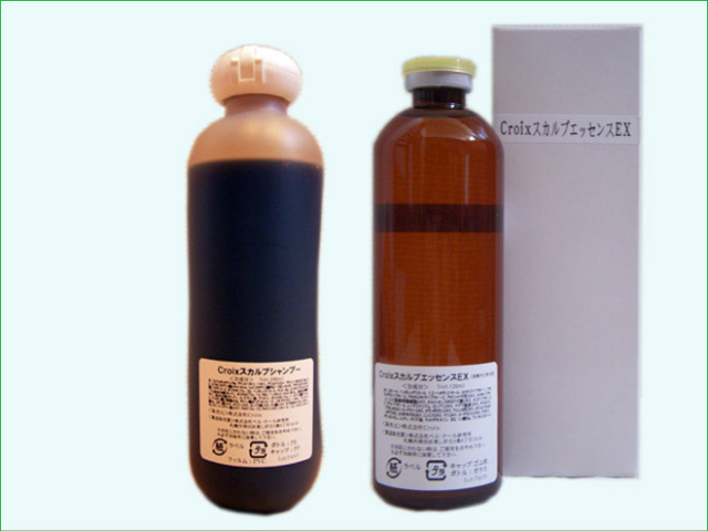 本格サロンの施術用に開発されたスカルプ エッセンスとスカルプシャンプーお徳用セット : CroixスカルプエッセンスEX 1ヶ月セット