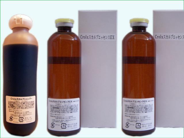 本格サロンの施術用に開発されたスカルプエッセンスとスカルプシャンプーお徳用セット: CroixスカルプエッセンスEX 2ヶ月セット