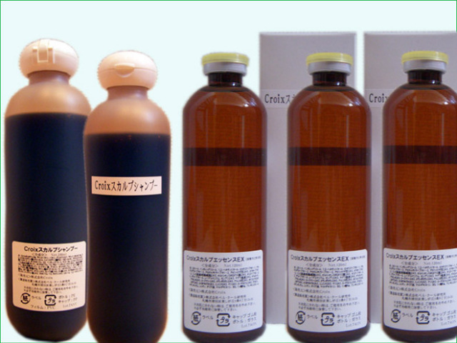 本格サロンの施術用に開発されたスカルプ エッセンスとスカルプシャンプーお徳用セット: CroixスカルプエッセンスEX 3ヶ月セット