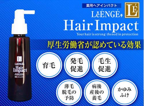 育毛剤 リエンジェ 薬用ヘアインパクト (医薬部外品)