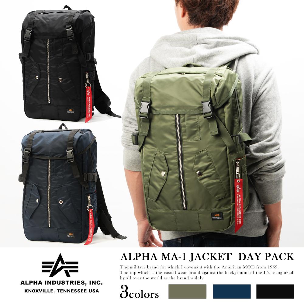 ALPHA MA-1ジャケット デイパック【4932】