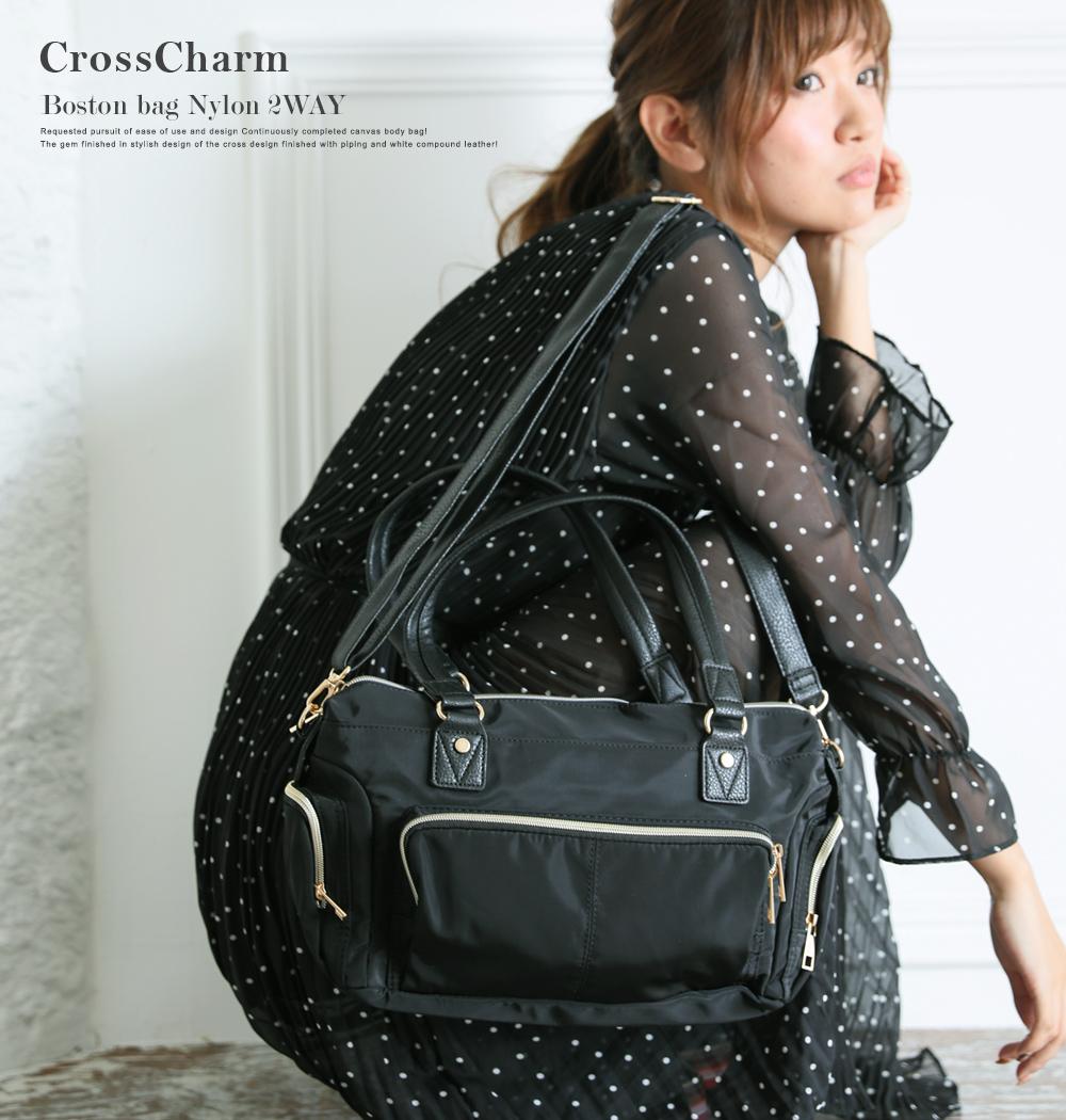 CrossCharm 高密度ナイロン2wayボストンバッグ