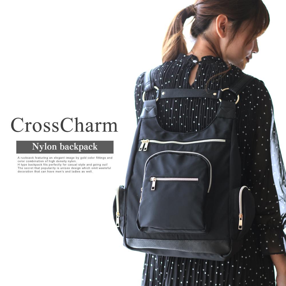 CrossCharm 高密度ナイロンH型リュック 【CRN80045】