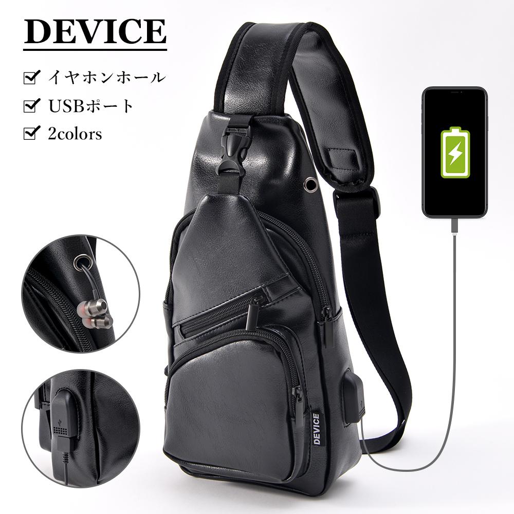 DEVICE USBポート付 ボディバッグ