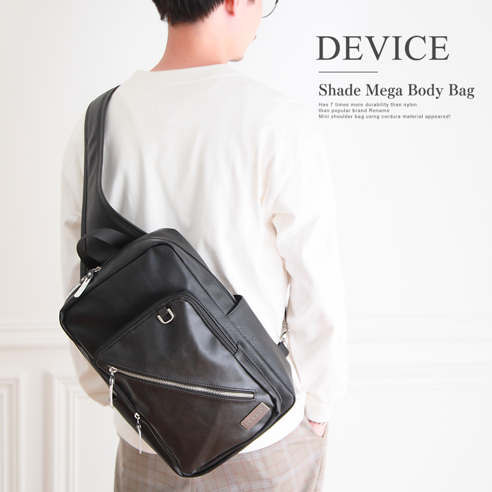DEVICE Shade メガボディバッグ【DBG90049】