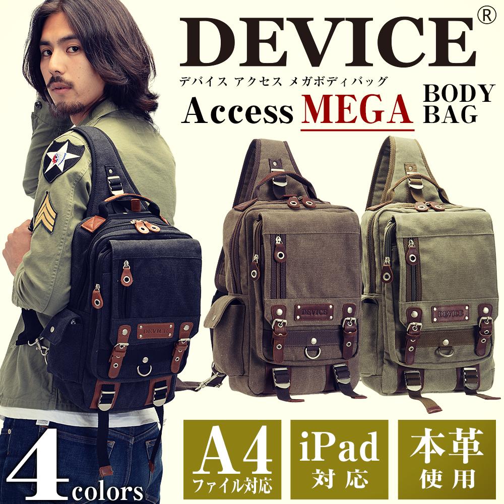 DEVICE Access メガボディバッグ デバイス アクセス deviceデバイスa4サイズ対応メガボディバッグ メンズ ミリタリー A4 ボディバッグ メガ 通勤 通学  DBH-30038【DBH30038】