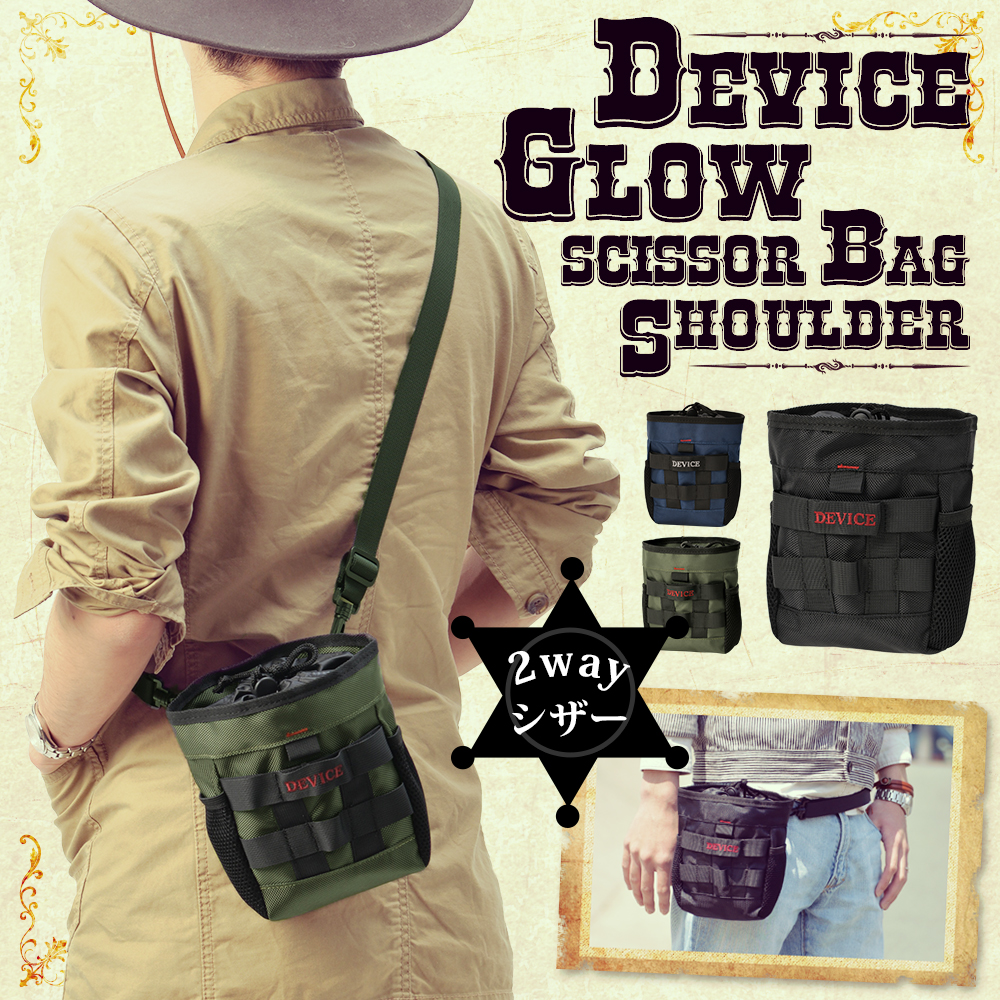 【SALE】DEVICE glow 2way チョークバッグ【DCN-60028】