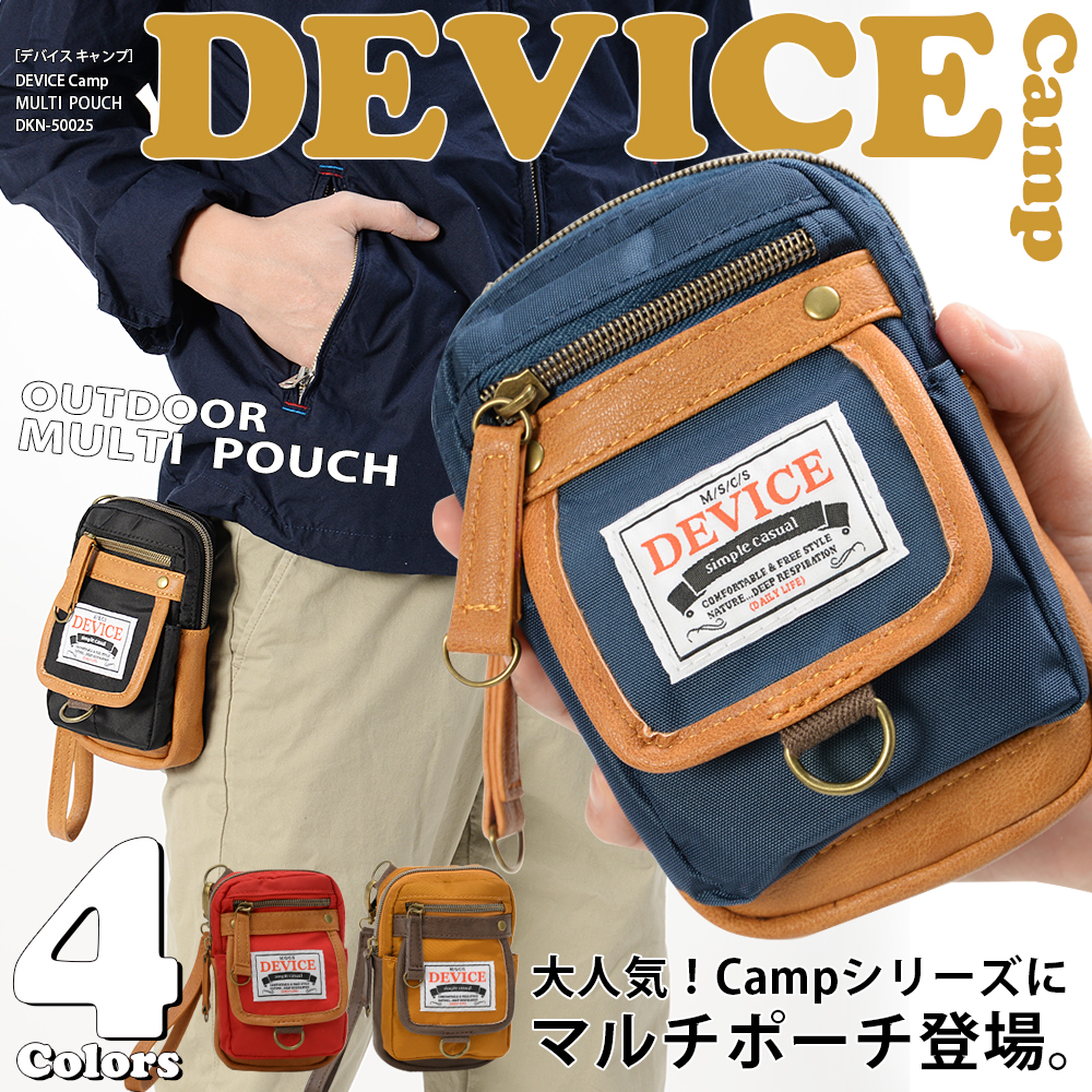 DEVICE Camp マルチポーチ(DKN-50025)【DKN-50025】