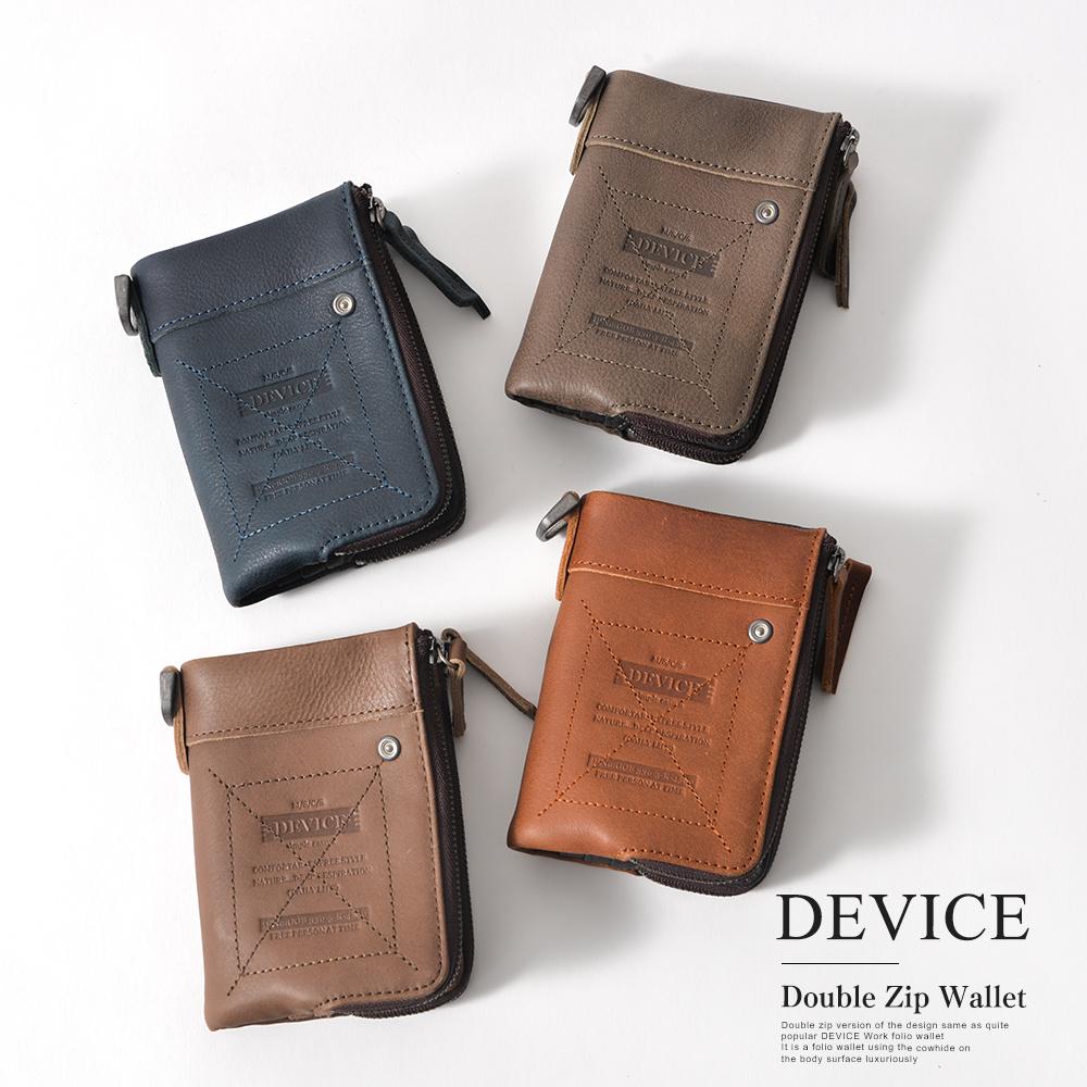 DEVICE WORK ダブルジップ 二つ折り財布 【DPL20058】