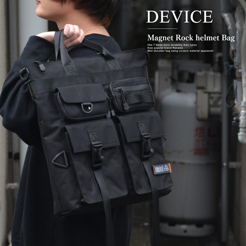DEVICE CORDURA マグネットロック ヘルメットバッグ【DRN92098】