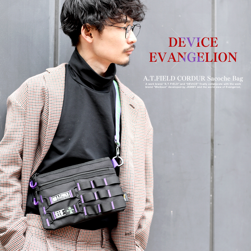 DEVICE×A.T.FIELD CORDURA サコッシュバッグ?