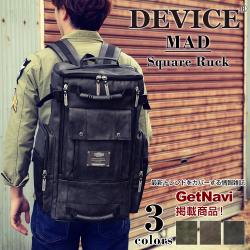 DEVICE MAD スクエアリュック(DRG-50120) デバイス マッド スクエア リュック リュックサック 人気 雑誌掲載 大学生 メンズ おしゃれ【DRG-50120】