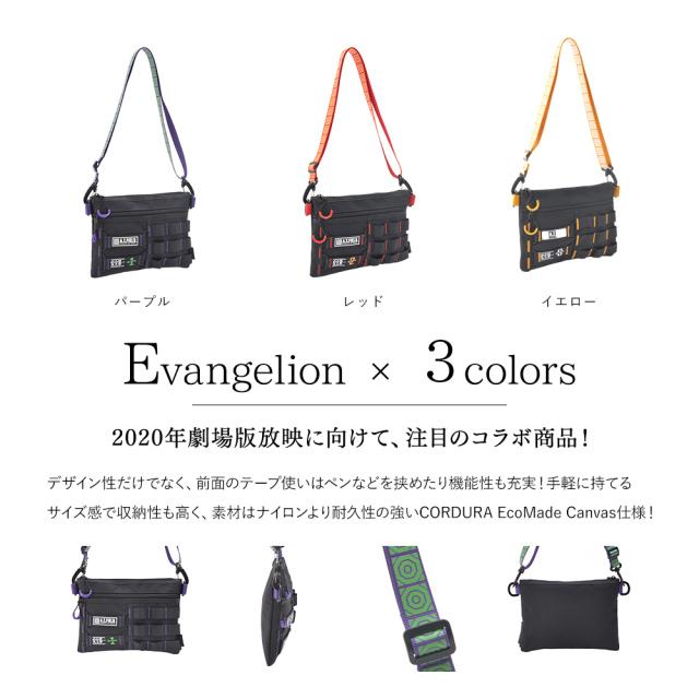 Sacoche pour Mobile Evangelion Bag Phone Evangelion