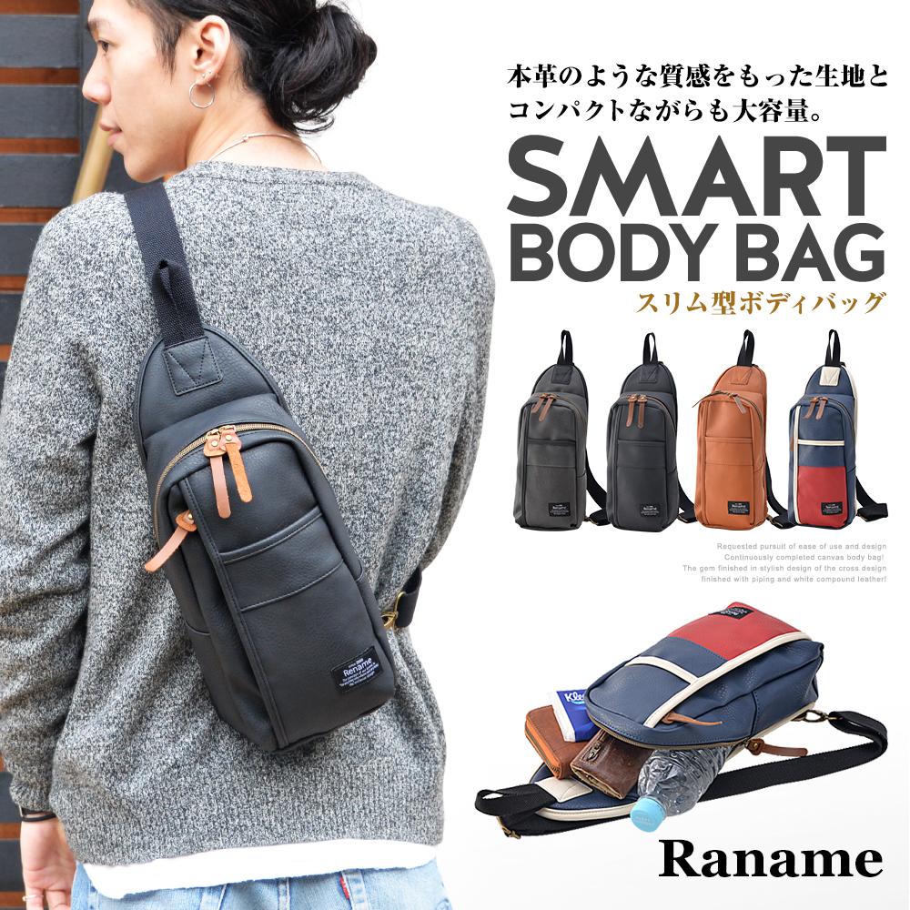 Rename 合皮スマートボディバッグ