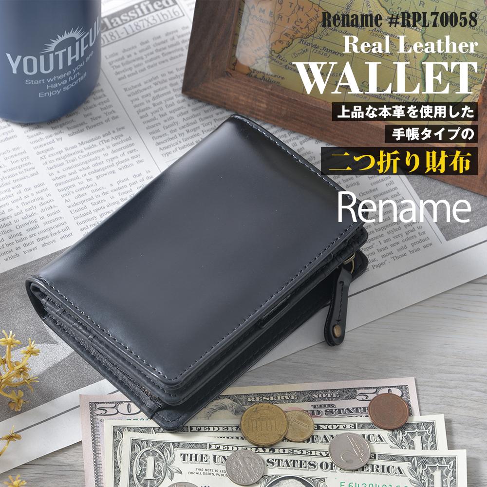 Rename 本革 3折ミニ財布【RPL20049】