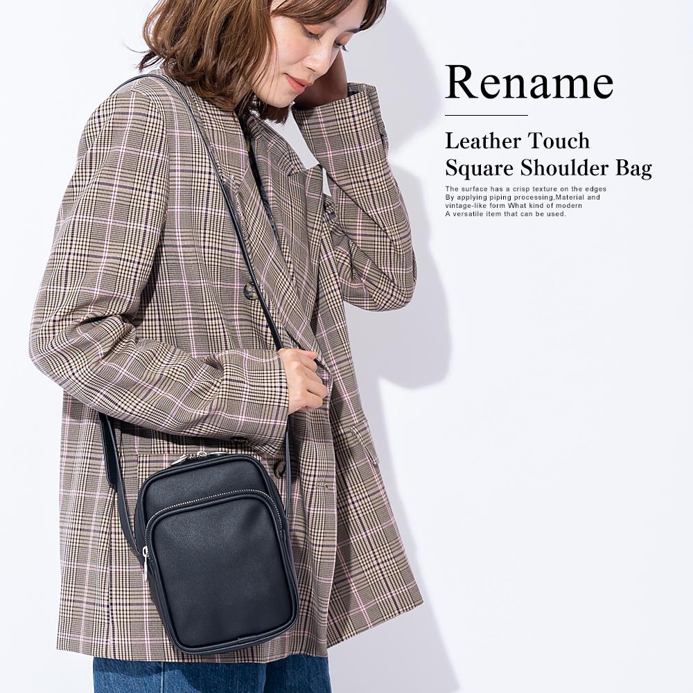 Rename レザータッチ スクエア ショルダーバッグ 【RSG20125】