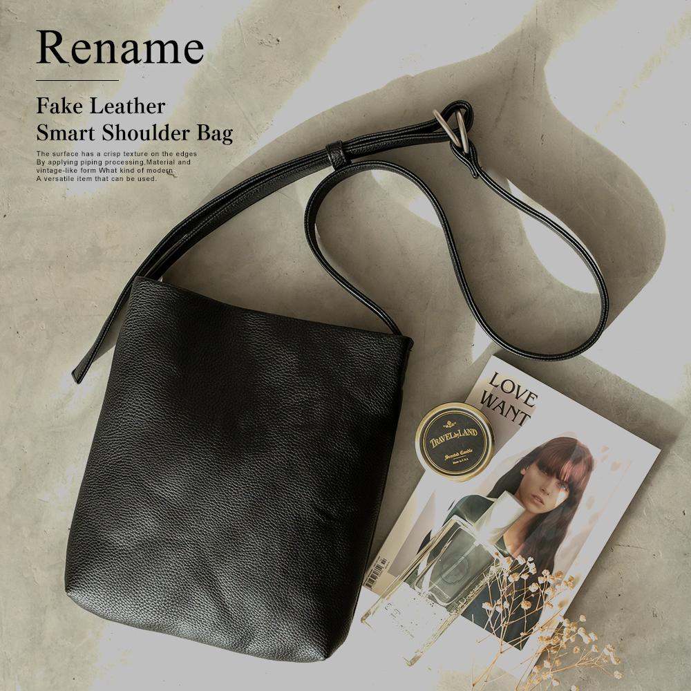 Rename フェイクレザー スマートショルダーバッグ 【RSG20325】