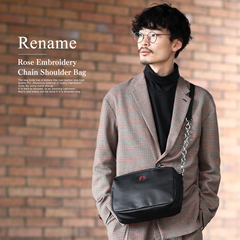 Rename 合皮 刺繍チェーン ショルダーバッグ
