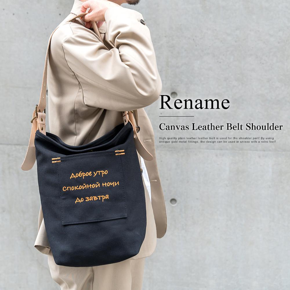 Rename ハンプ レザーベルトショルダー