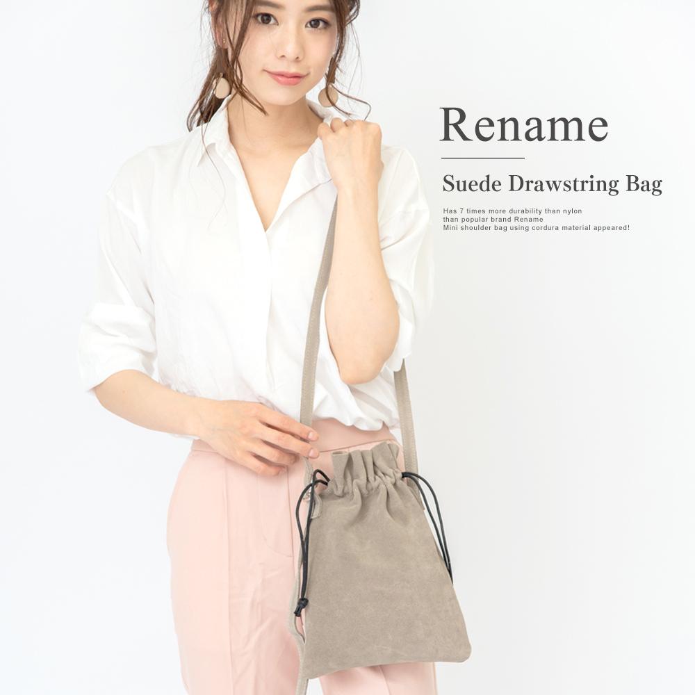 Rename スエード 巾着バッグ 【RSL90059】
