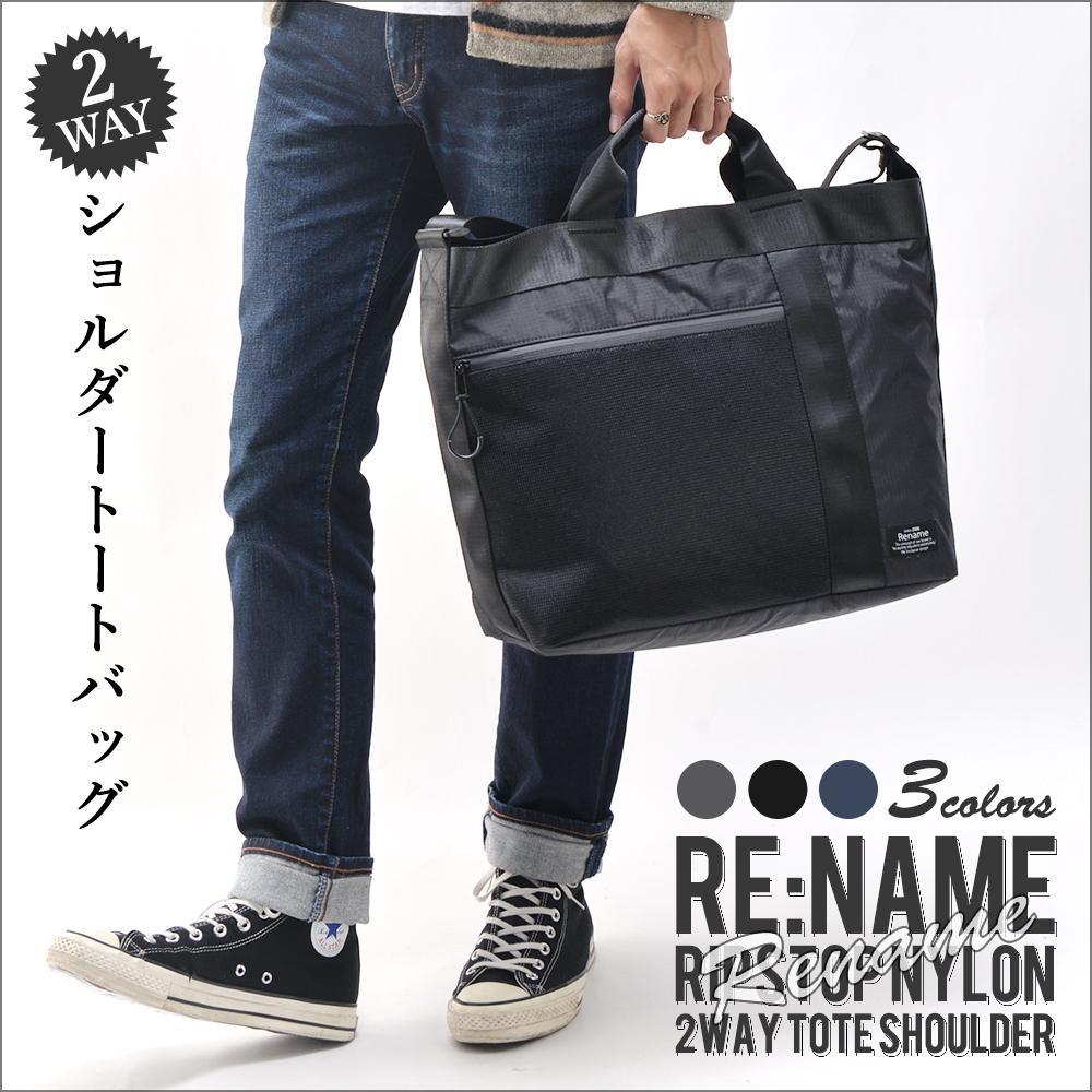 Rename リップナイロン 2wayトートショルダーバッグ