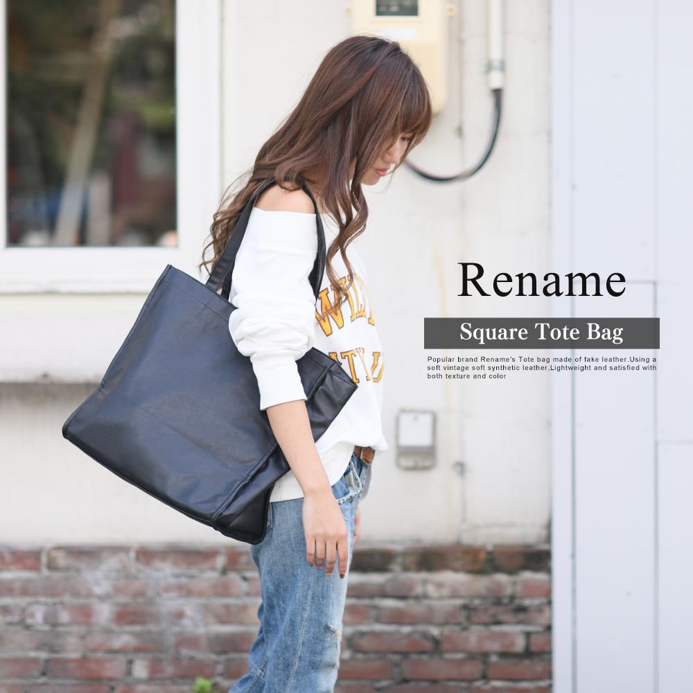 Rename 合皮スクエアトート 【RTG80028】