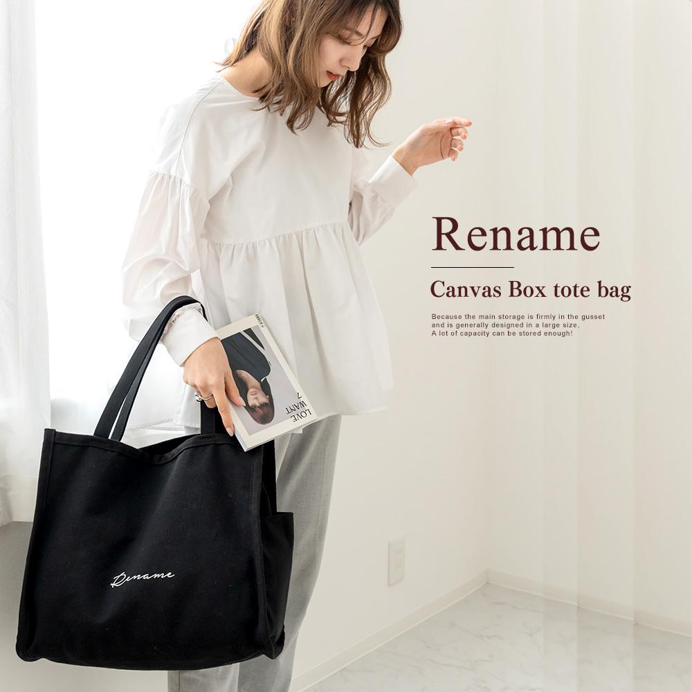 Rename 帆布 BOXトートバッグ 【RTH90029】
