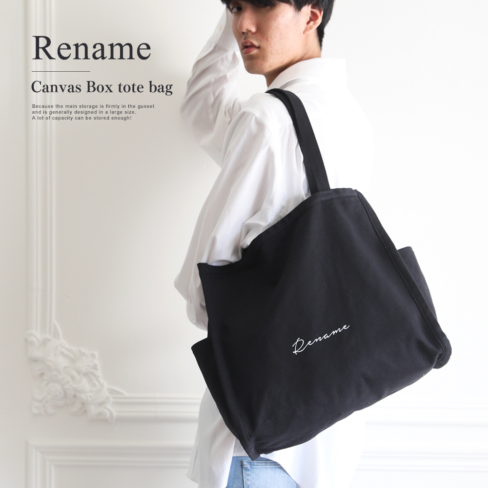 Rename 帆布 BOXトートバッグ 【RTH90029ZZ】