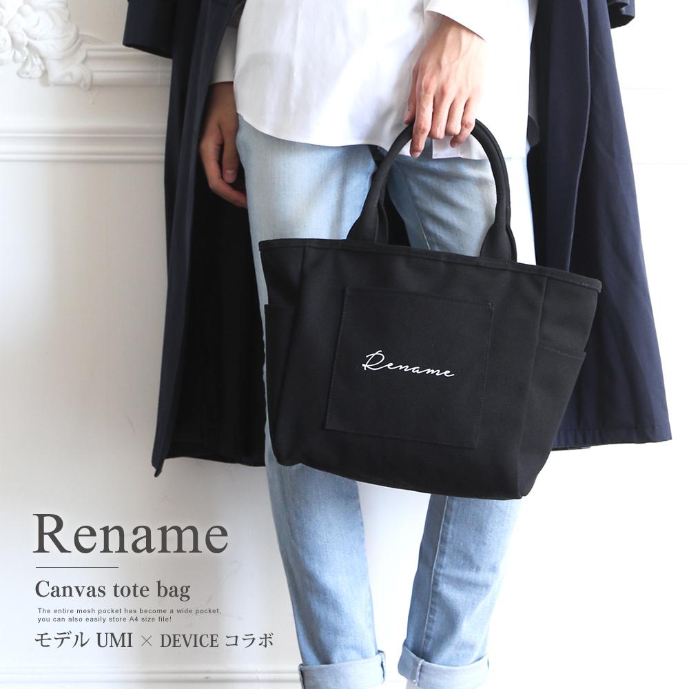 Rename 帆布 トートバッグ 【RTH91029ZZ】