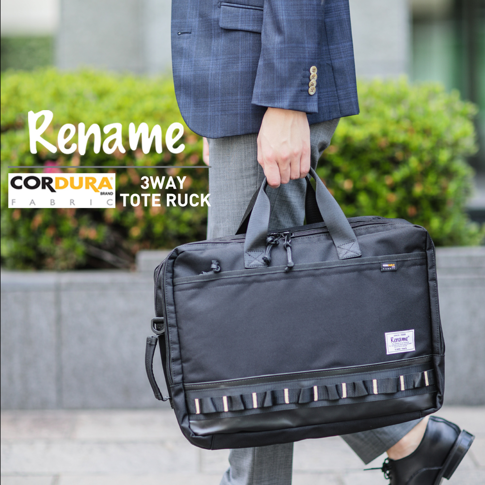 Rename coat2 3way リュック