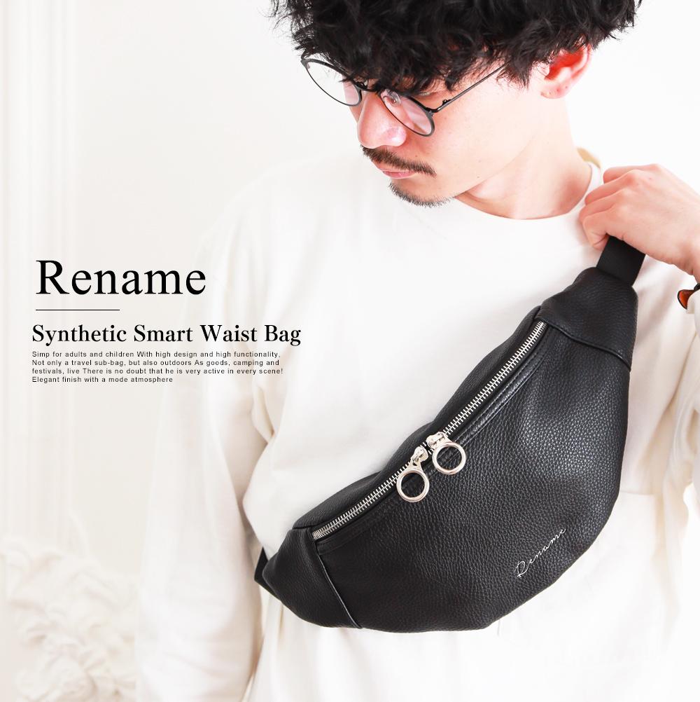 Rename 合皮 スマートウエストバッグ 【RWG90028ZZ】