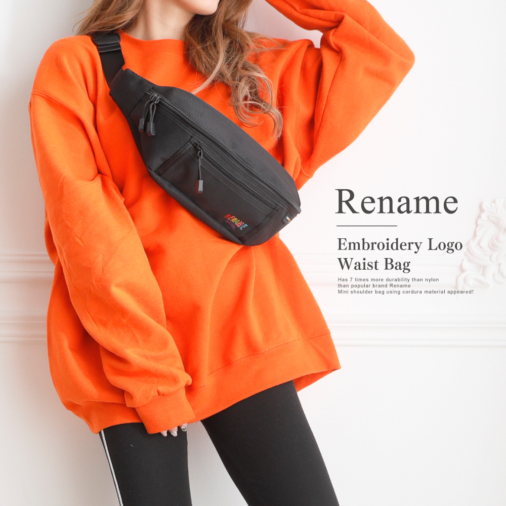Rename CORDURA 刺繍ロゴウエストバッグ【RWN90028】
