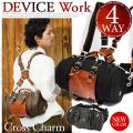 【送料無料】DEVICE Work 4way ヒップバッグ メンズ向けボディバッグリュック
