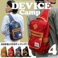 DEVICE Camp メガボディバッグ デバイス キャンプ deviceデバイスa4サイズ対応メガボディバッグ メンズ ミリタリー A4 ボディバッグ メガ 通勤 通学 DBN-40038【DBN-40038】