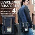 DEVICE smog 2way シザーケース【DCG-41025】