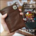 DEVICE ヴィンテージ 二つ折り 財布 メンズ向け2つ折ウォレット【DKW-17058】