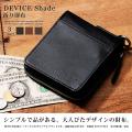 DEVICE Shade 折り財布【DPG-50039】