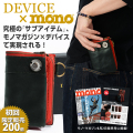 DEVICE×mono ヴィンテージ 二つ折り 財布