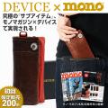 DEVICE×mono ヴィンテージ Wパース 長財布【DPL-40088】