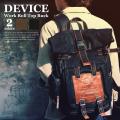 DEVICE Work ロールトップリュック【DRH-50130】