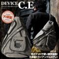 DEVICE C.E トライアングル ボディバッグ メンズ向け斜めがけ【HHB-96058】