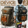 【送料無料】DEVICE Work 3wayショルダーリュック メンズ向け斜めがけバッグ