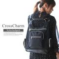 CrossCharm 高密度ナイロンH型リュック