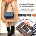 Cross Charm  スマホショルダーバッグ【CSG60028】