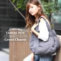 Cross Charm キャンバストートバッグ【CTH-60039】