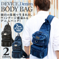 【SALE】DEVICE デニムボディバッグ