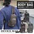 DEVICE MAD ミニボディバッグ 【DBG71059】