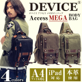 【送料無料】DEVICE Access メガボディバッグ デバイス アクセス deviceデバイスa4サイズ対応メガボディバッグ メンズ ミリタリー A4 ボディバッグ メガ 通勤 通学  DBH-30038