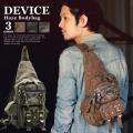 DEVICE Haze2 ボディバッグ(DBH-31038)【DBH-31038】